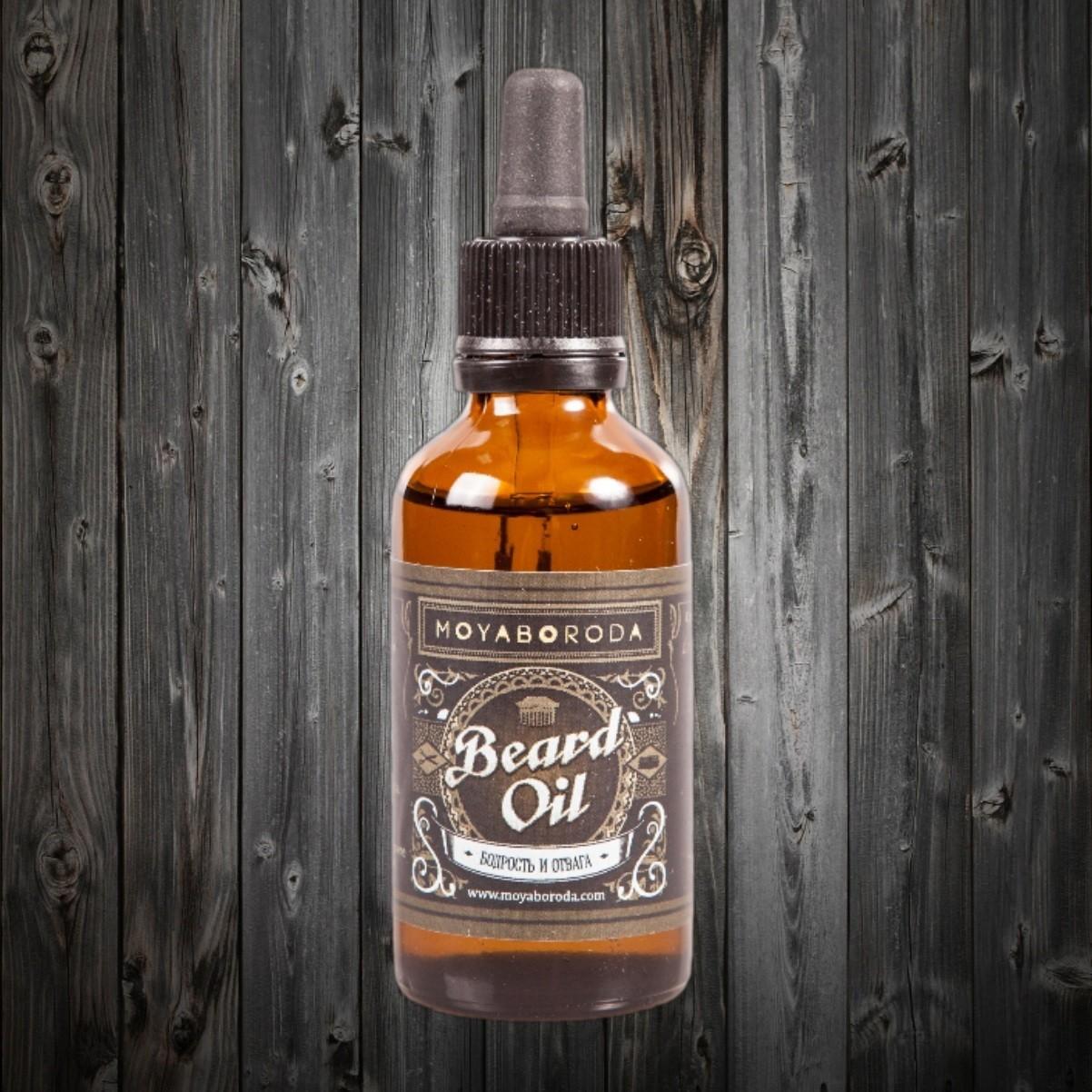 Moyaboroda Масло для бороды «Бодрость и отвага» (Beard Oil «Cheerfulness and courage») 50 ml
