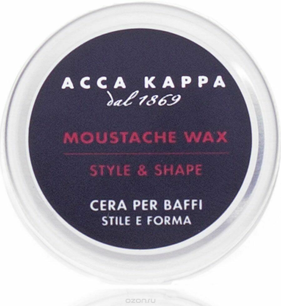 Acca Kappa Moustache Wax - Воск для усов 15 мл