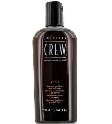 American Crew Classic 3-in-1 - Шампунь, кондиционер и гель для душа 3 в 1, 250 мл