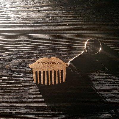 Карманная расческа-брелок