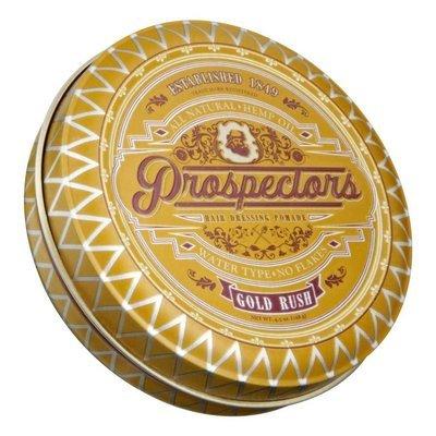 Prospectors Gold Rush Pomade - Помада для укладки волос 128 гр