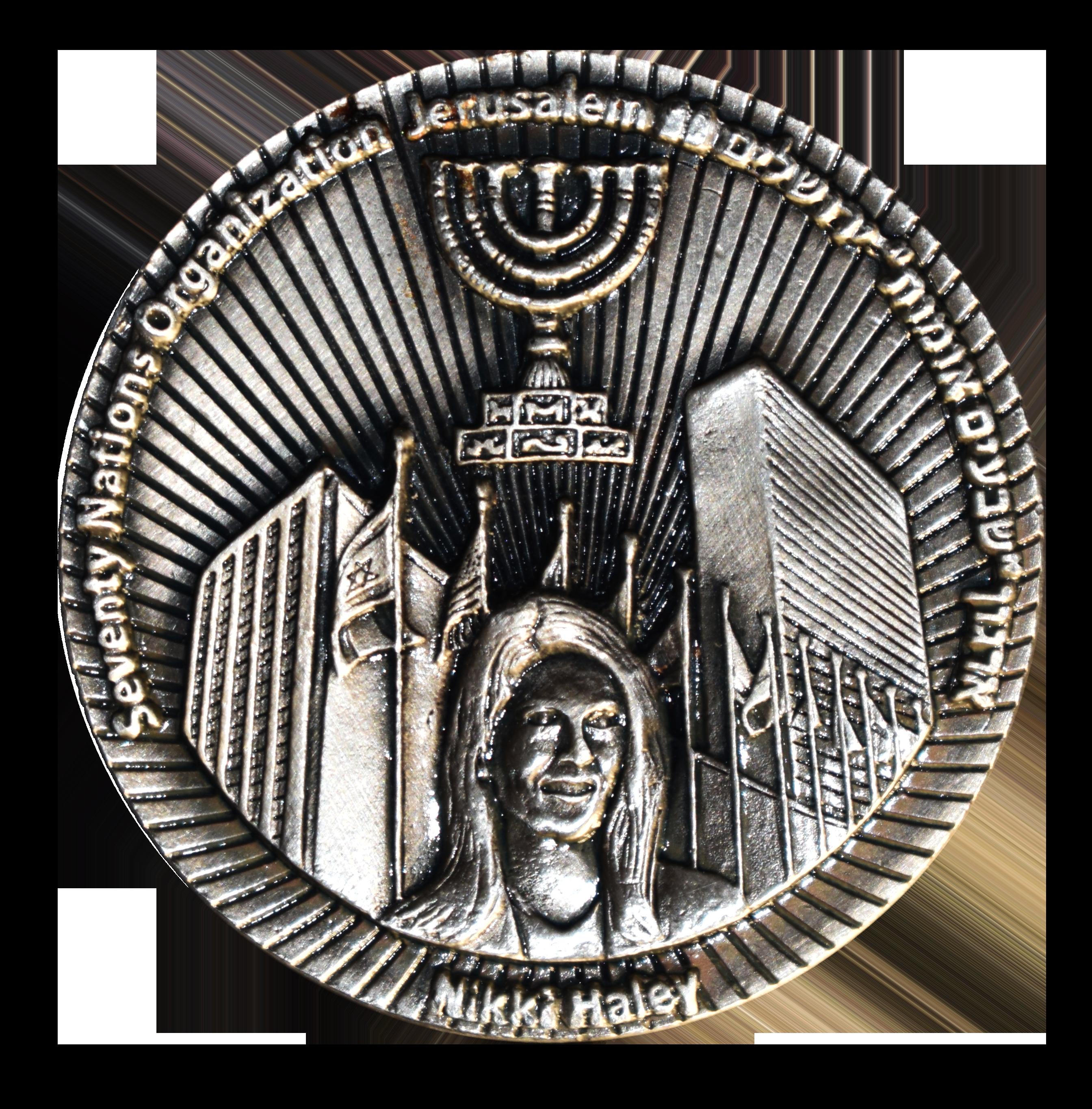Half Shekel- Nikki Hailey  Temple coin 00006