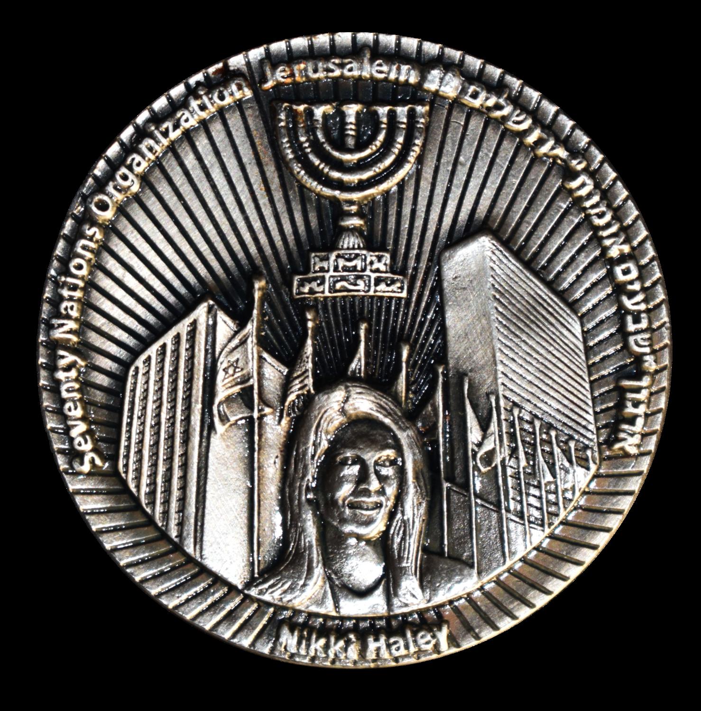 Half Shekel- Nikki Hailey  Temple coin