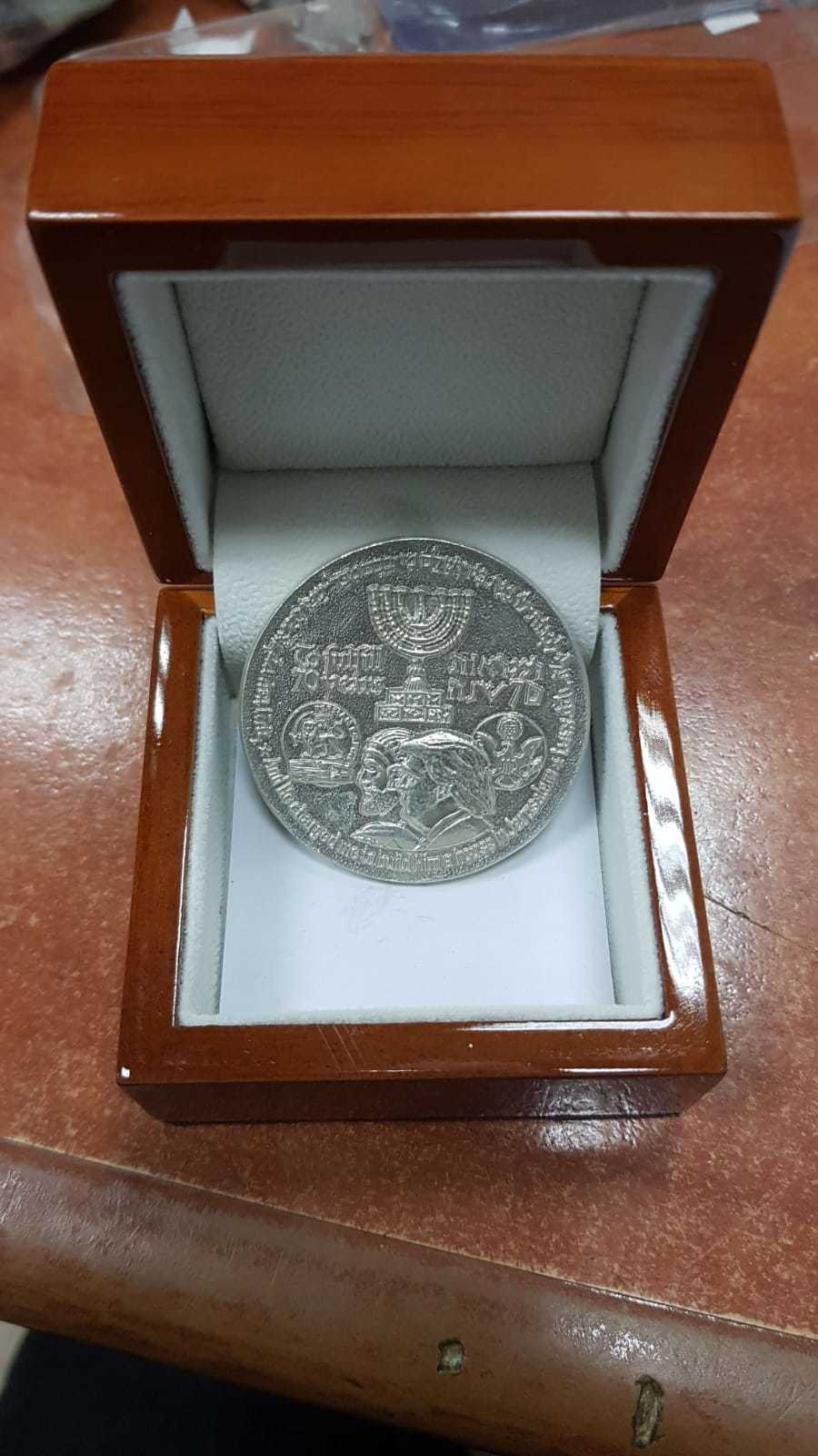 NEW!! The 70 Years Israel Redemption - Temple Coin SOLID SILVER