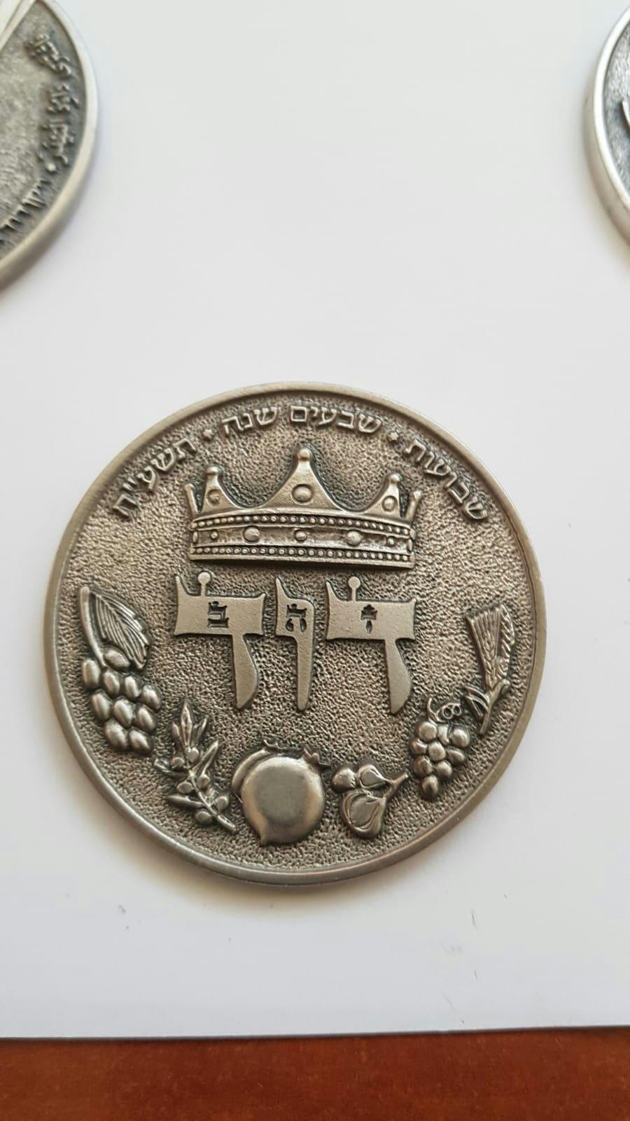 HALF SHEKEL KING DAVID COIN - silver plated 00008