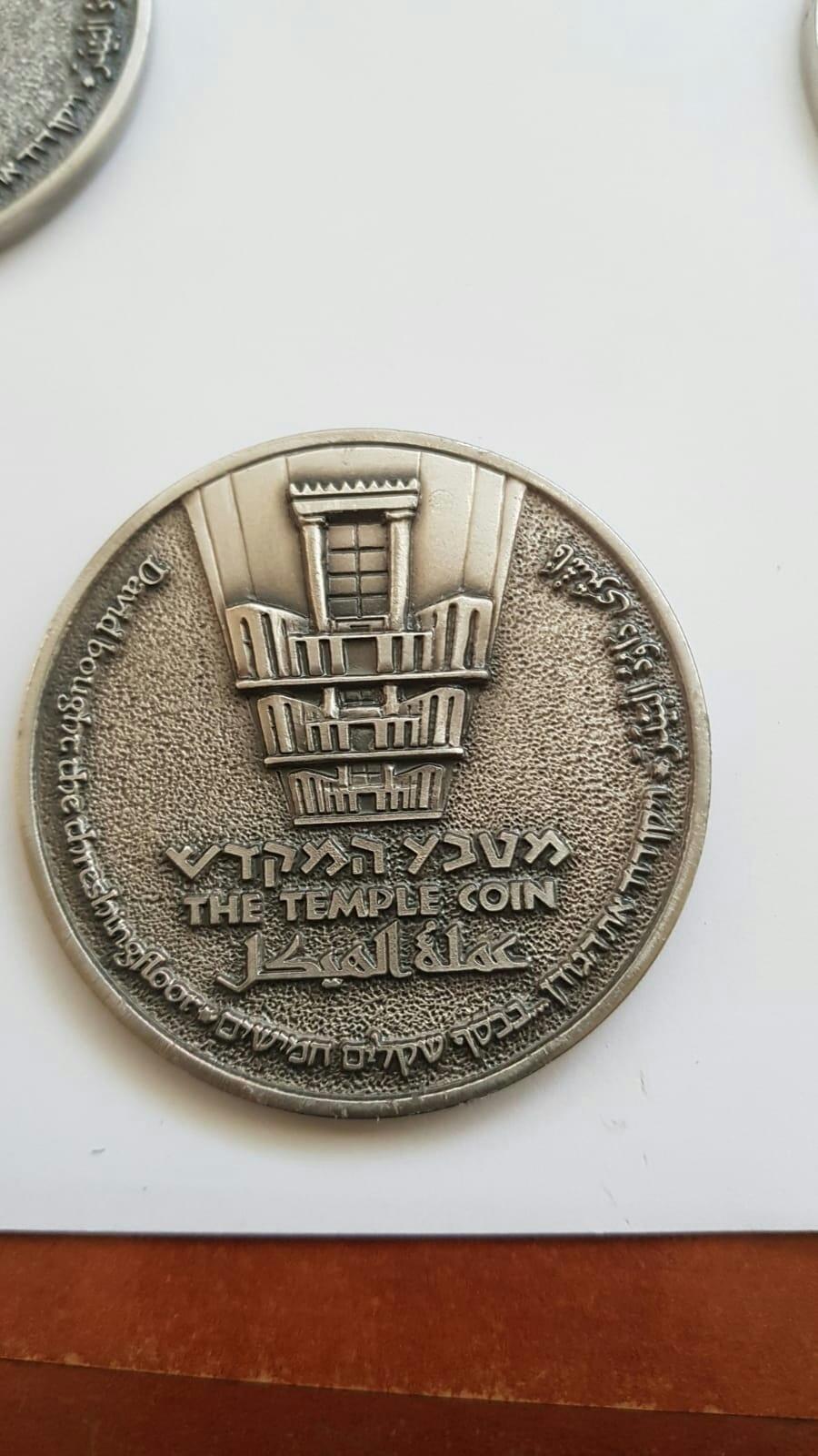 HALF SHEKEL KING DAVID COIN - silver plated