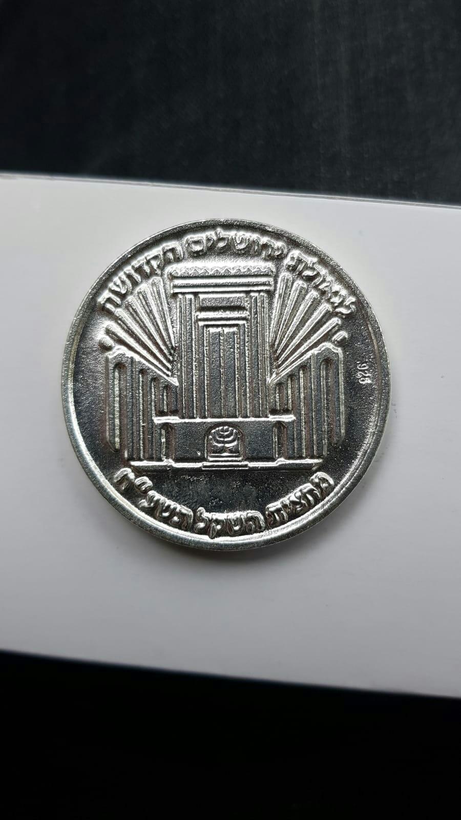 SOLID SILVER ORIGINAL TRUMP COIN