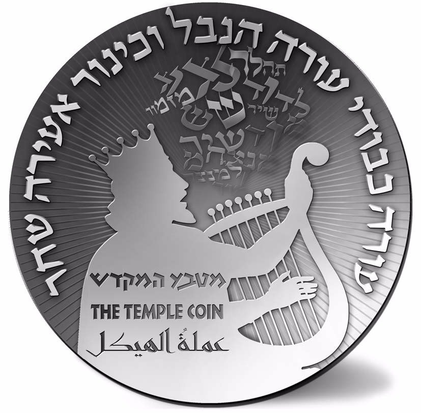 The World Creation Day - Temple Coin