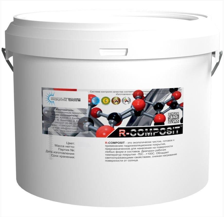 Жидкая обмазочная гидроизоляция R-COMPOSIT (10 кг)