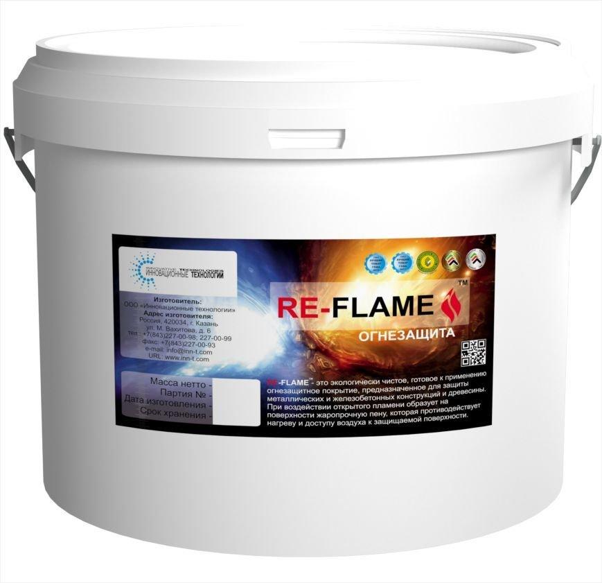 Огнезащита RE-FLAME (20 кг)