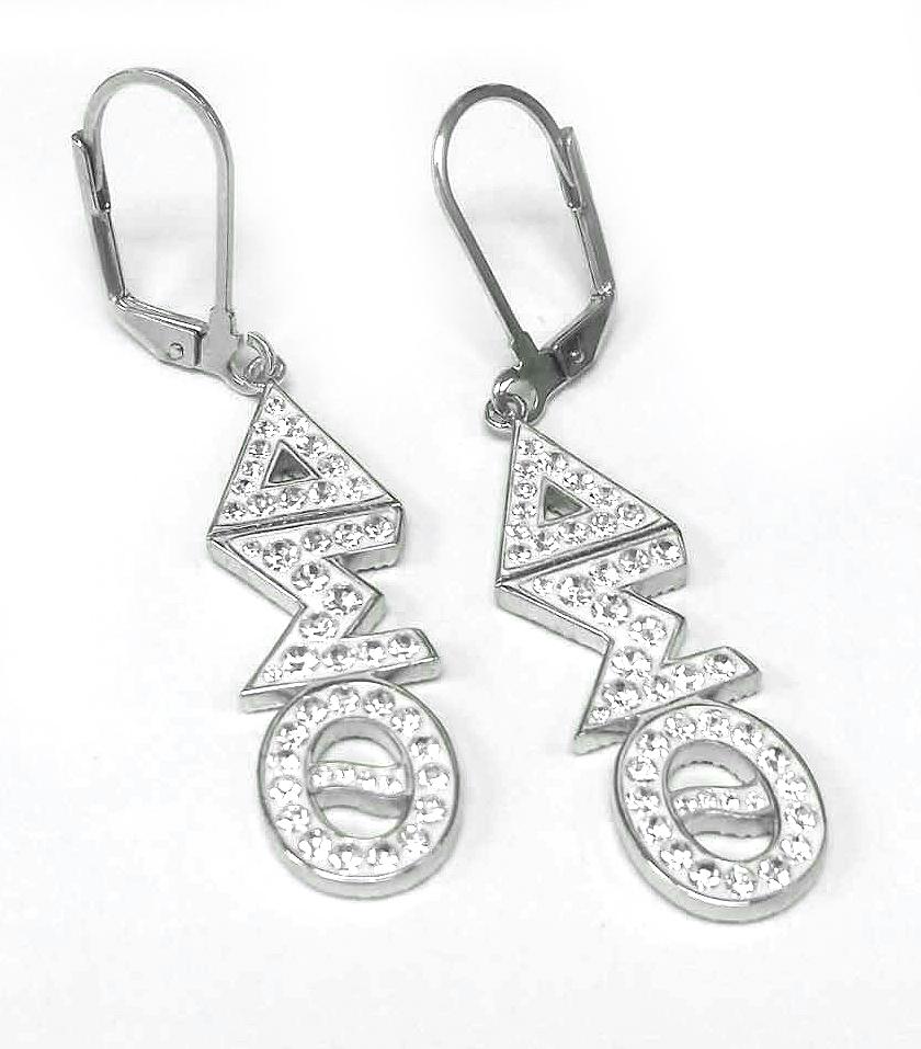 Beautiful Crystal DST Earrings 00071