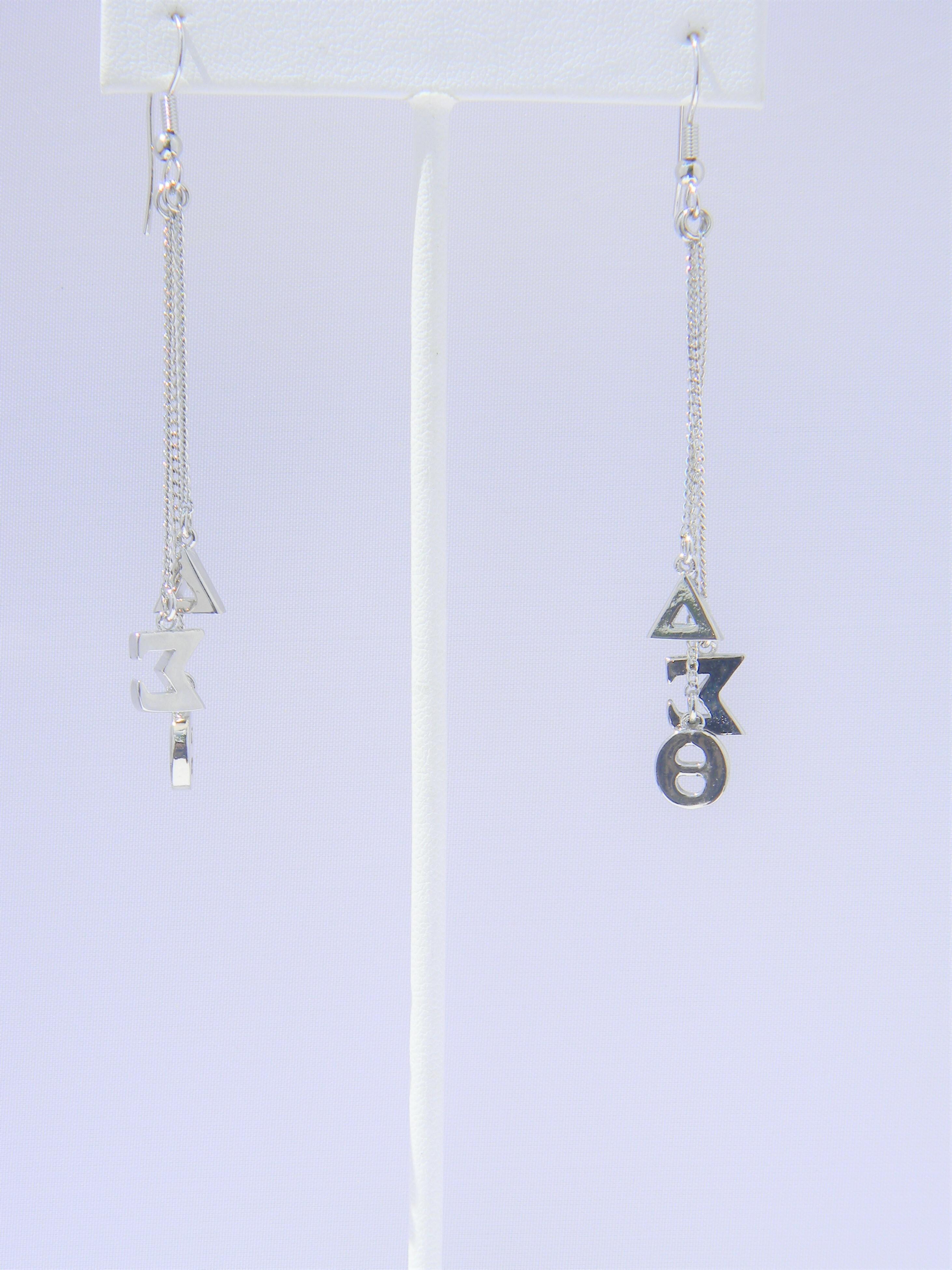 DST Dangle Sterling Silver 925 Earrings 00103