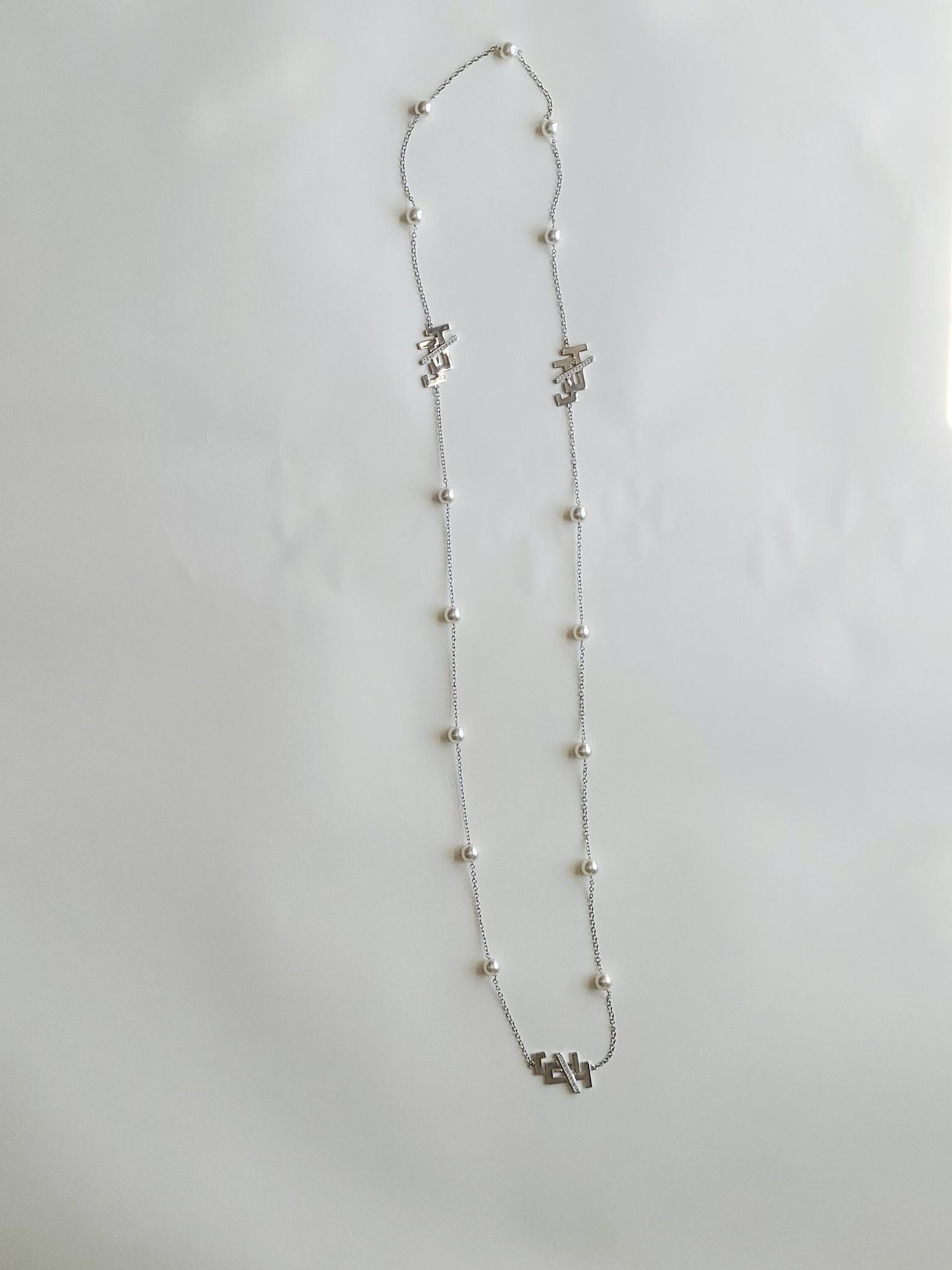 Jack N Jill Silver Pearl Necklace