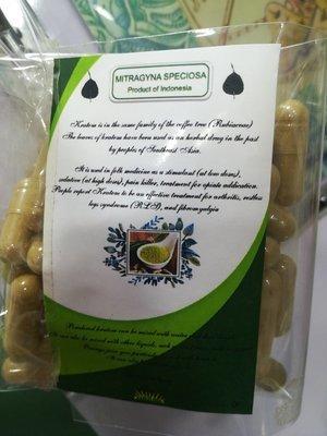 Mitragyna Speciosa Capsules