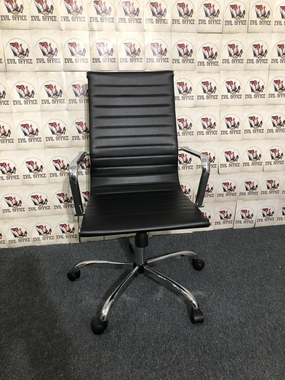 Design Bürodrehstuhl von PALL in Schwarz