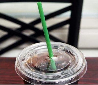 Bio Straws 10 mm - Green Unwrapped (Qty 100)