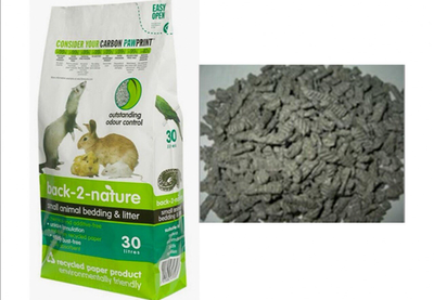 Back 2 Nature (Large) 30l bedding RRP £15.99