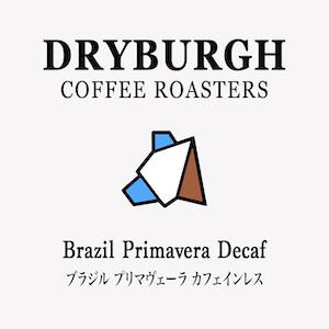 ブラジル カフェインレス [200g]