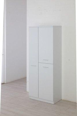 FERIDRAS Colonna Portascopa 60cm 3 Ante Bianco