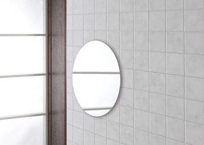 FERIDRAS Specchio Ovale 65X45 Filo Lucido