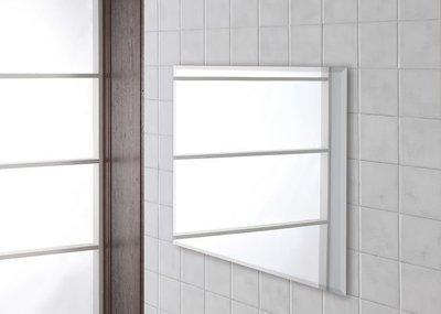 FERIDRAS Specchio Bisellato 50X60cm