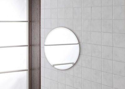 FERIDRAS Specchio Bisellato Tondo 50X50cm