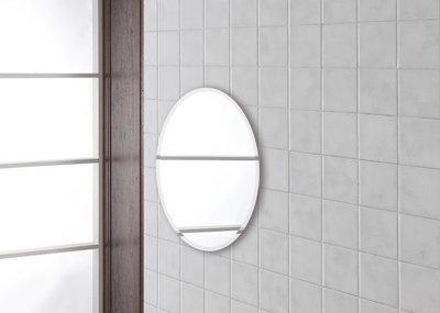 FERIDRAS Specchio Bisellato Ovale 65X45cm