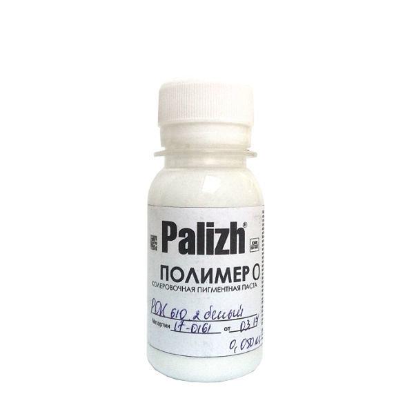 """Белый краситель """"Полимер-О"""" Palizh 50 грамм"""