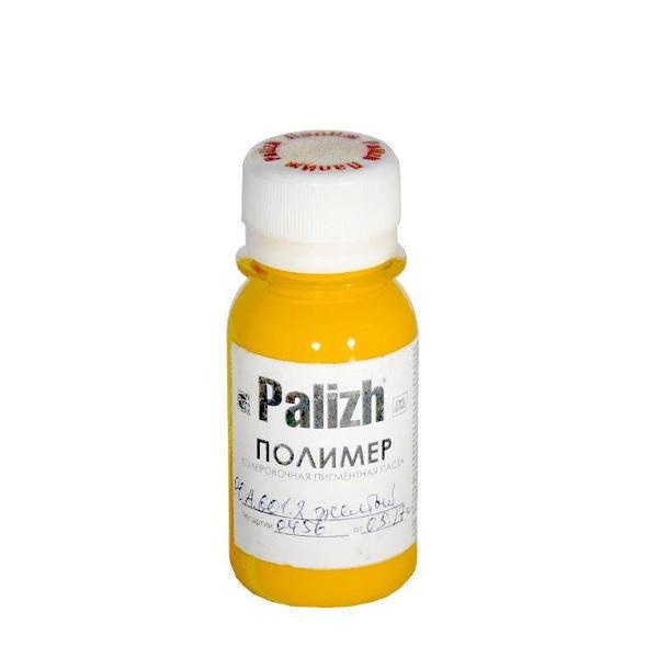 "Жёлтый краситель ""Полимер-О"" Palizh 50 грамм"