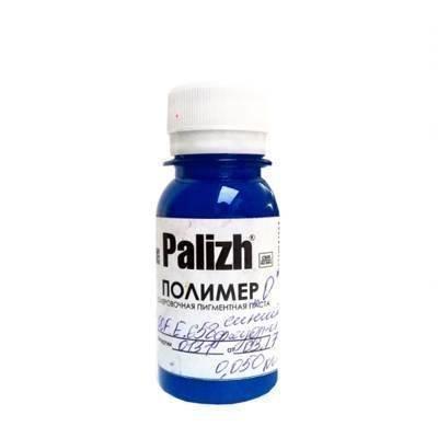 """Синий флуоресцентный краситель """"Полимер-О"""" Palizh 50 грамм"""