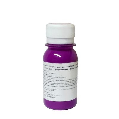 Фиолетовый флуоресцентный краситель