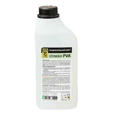 Разделительный спирт IZHWAX PVA 1л
