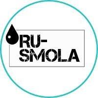 РУ-СМОЛА Самара: магазин эпоксидных смол