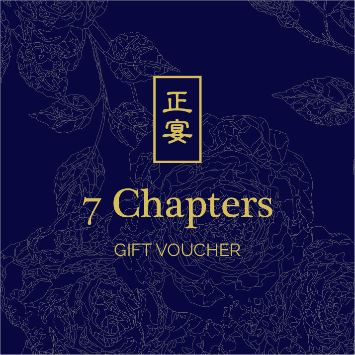 7 Chapters Gift Voucher