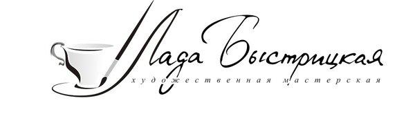 Галерея фарфора Лады Бытрицкой