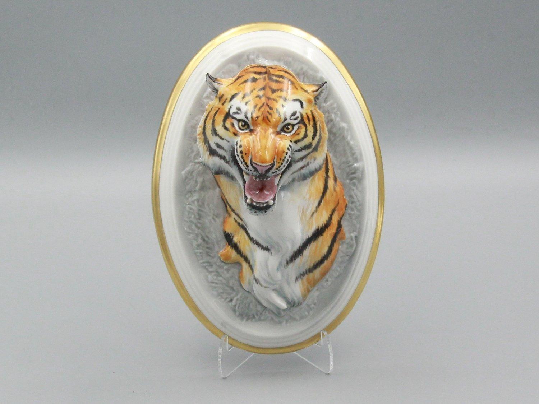 "Фигурка ""Голова тигра"""