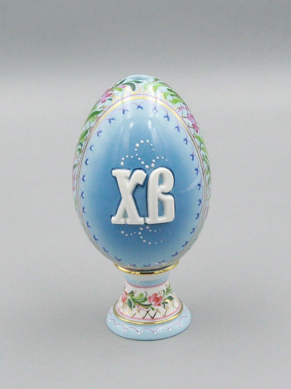 """Яйцо пасхальное """"Христос Воскрес"""""""