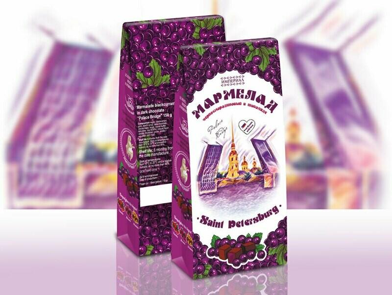 Мармелад черносмородиновый в темном шоколаде «Дворцовый мост»