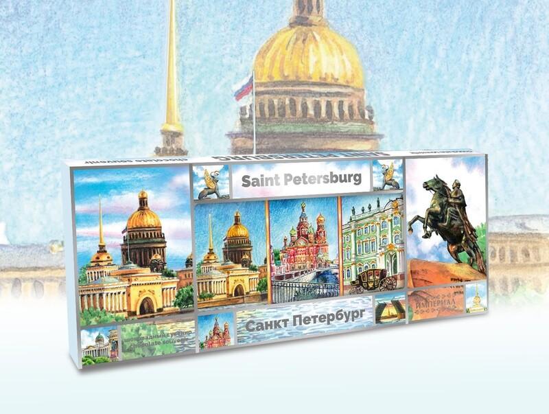 Шоколадный набор «Санкт-Петербург» 60 г.