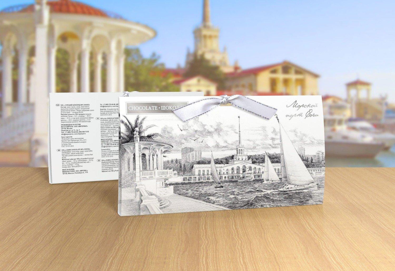 Шоколад «Морской порт Сочи»