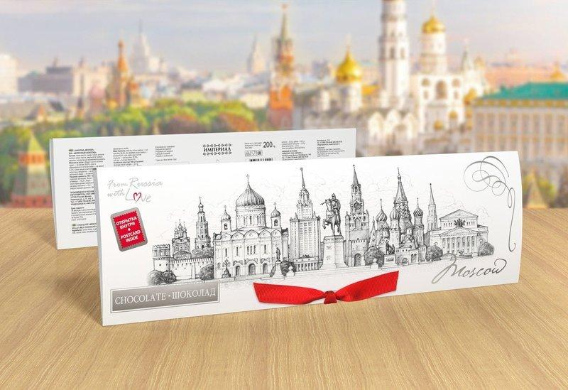 Шоколадный набор «Москва» 200 г