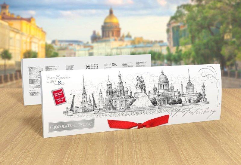 Шоколадный набор «Санкт-Петербург» 200 г