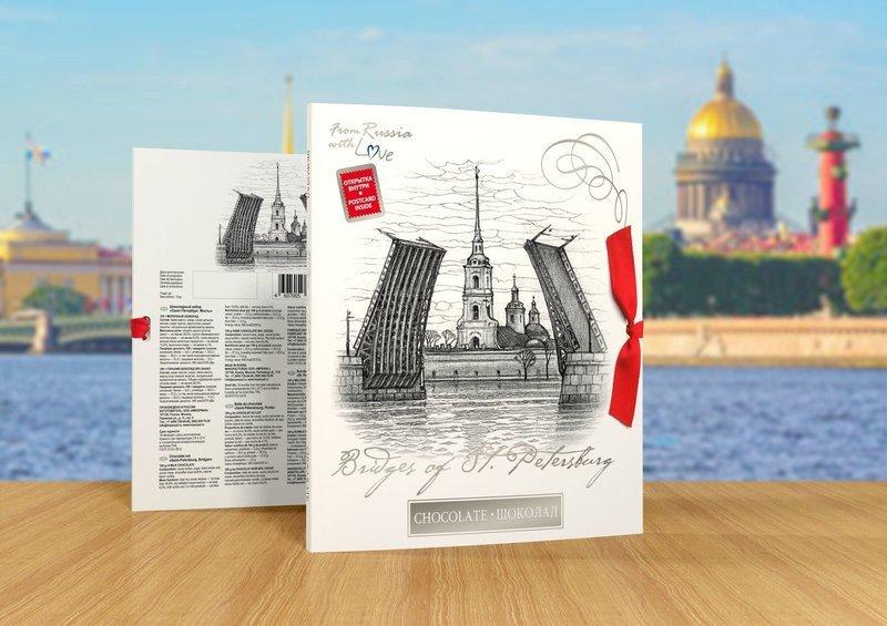 Шоколадный набор «Санкт-Петербург. Мосты»