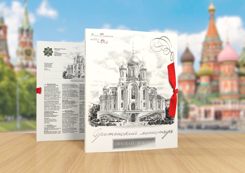 Шоколадный набор «Сретенский монастырь»