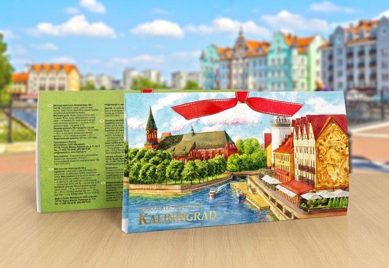 Шоколад «Калининград»
