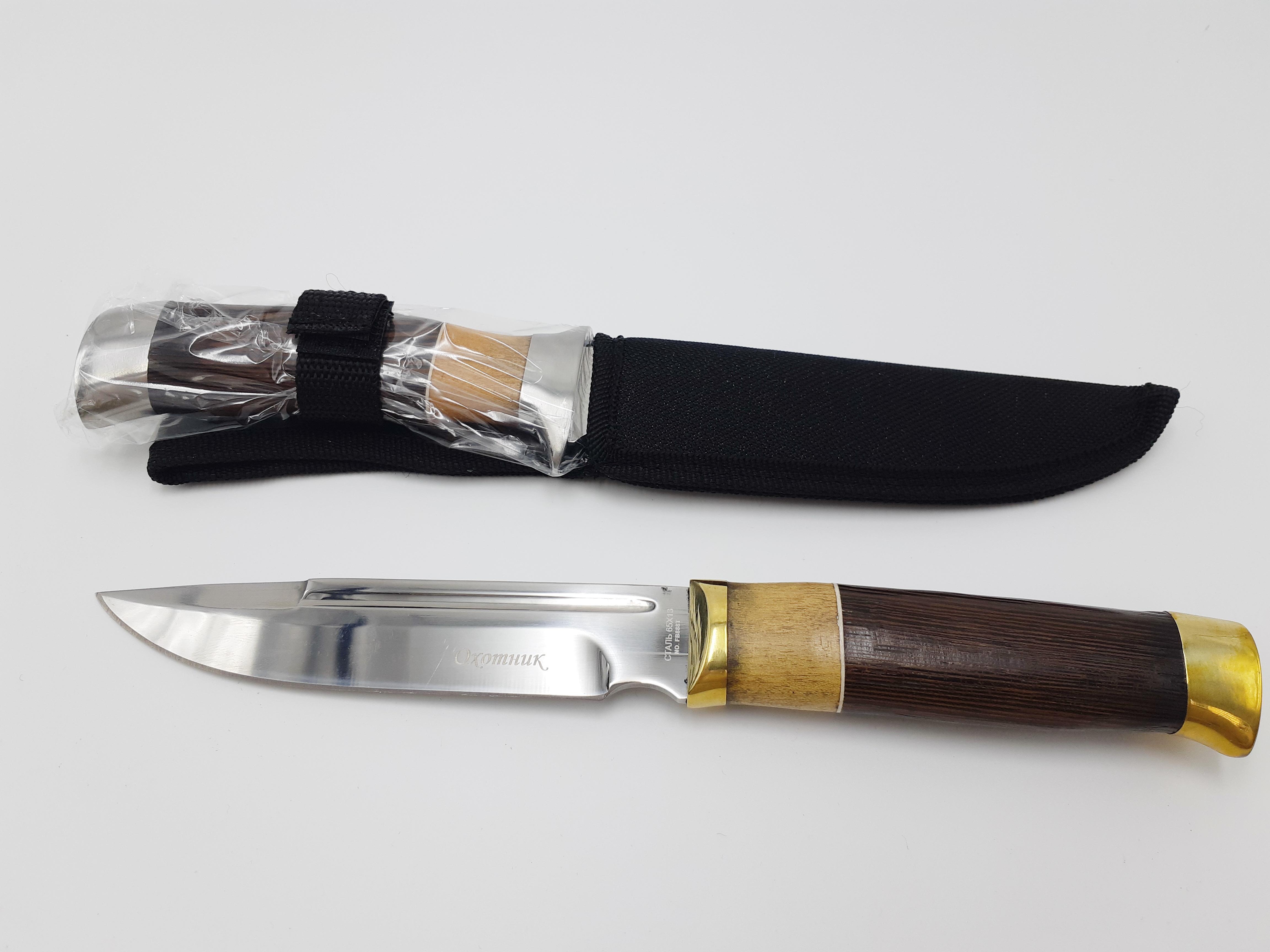 Ножи оптом