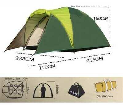 Палатка туристическая Tasman 3V 5203