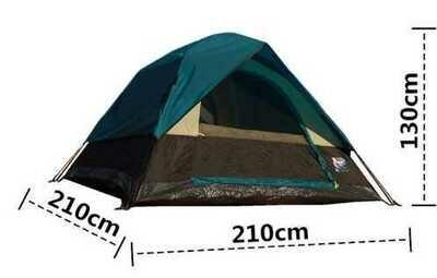 Палатка COOLWALK 5230