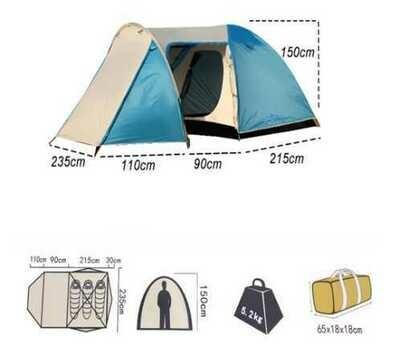 Палатка Tasman 3V DOME PLUS 5223