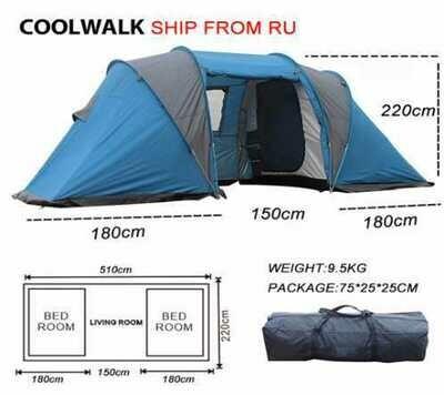 Четырёхместная палатка Coolwalk 5299